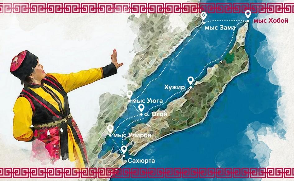 Baikal is calling!